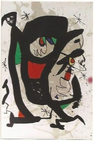 Litografía Miró - Young Artists